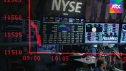 위안화 2차 절하공습에 세계 금융시장 휘청
