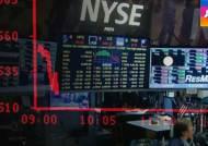 이틀째 국제 금융시장 충격…증시·원자재 값 '줄하락'