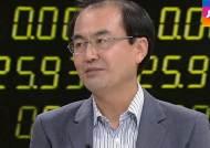 """[인터뷰] 중국경제 전문가 """"위안화 절하, 한국엔 양면적 영향"""""""