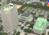 서울시 vs 강남구, 한전 땅 공공기여금 놓고 또 '충돌'