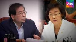 사안마다 대립 '감정싸움'…서울시-강남구 갈등, 왜?