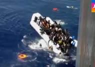 '난민들의 무덤' 된 지중해…44만명 목숨 건 엑소더스
