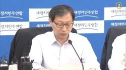 """김성주 """"대통령은 부친의 관동군 활동 사죄하지 않았다"""""""