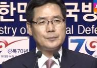 [청와대] '지뢰 폭발' 매번 반복되는 컨트롤타워 부재 논란
