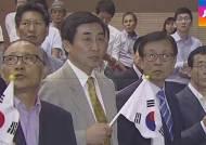 [여당] 70주년 광복절 앞둔 정치권, 독립운동 마케팅 혈안