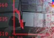 연이틀 위안화 절하에 세계 증시·원자재 시장 '휘청'
