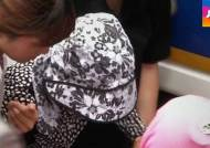 '상주 농약사이다 사건' 범행 동기…화투가 화근이었나