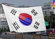 광복 70주년 경축행사…서울 도심 교통통제 구간은?
