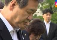 """김무성, 부친 친일행적 미화 논란에 """"대응하지 않겠다"""""""