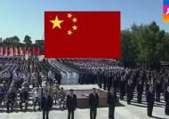 '열강외교 시험대' 중국 전승절 참석, 어떤 의미 있나