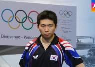 탁구 유승민 '반전의 1위'…IOC 선수위원 후보 선정