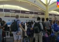 미국 워싱턴 등 동부 주요 공항 400여편 항공기 지연·결항