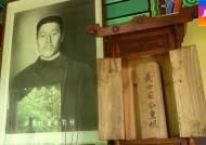 먼지 수북한 국내 유일의 '안중근 사당'…쓸쓸한 방치