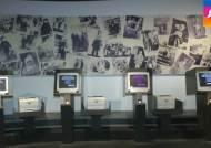 """""""참담함 잊지 않아"""" 역사 지키는 유대인의 힘은 '기억'"""