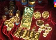 금값 하락에 '사자' 행렬…금 투자시 주의해야 할 점은?
