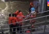밤사이 기습 폭우로 도림천 범람…시민 수십 명 구조