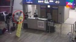 30대 납치·살해범, 피해자 신용카드로 출국하다 덜미