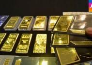 금값 떨어지자 '금 재테크족' 증가…꼼꼼히 따져봐야