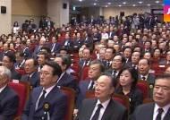 김대중 전 대통령 서거 6주기 추도식…정치권 총출동