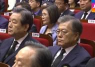 [야당] 조용히 끝난 DJ 6주기 추도식…정치권 상반된 속내