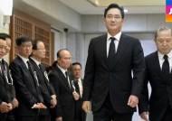 홍라희·이재용·정용진 … '범 삼성가' 조문 잇따라