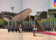 [뉴스브리핑] 독립운동가 귀국할 때 탑승한 'C-47기' 전시