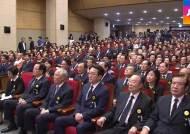 '폭풍전야' 침묵의 DJ 추도식…공천개혁안 발표 고비