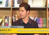 """[비정상칼럼쇼 13회 풀영상] 알베르토 """"한국 라이브 뮤직은 어디 있나"""""""