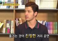 """[비정상칼럼쇼 13회 핫클립] 알베르토 """"한국 라이브 뮤직은 어디 있나"""""""
