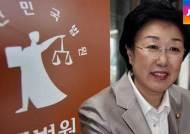 대법, '불법 정치자금 혐의' 한명숙 상고심 오늘 선고