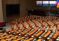 국회 정개특위, 오늘 총선 '선거구 획정 기준안' 의결