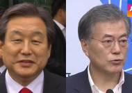 """한명숙 유죄 확정에…야 """"정치 판결"""" vs 여 """"사필귀정"""""""