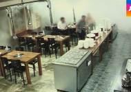 [뉴스브리핑] 고압 가스통, 20m 날아 2층 식당 덮쳐