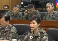 """[청와대] """"대북 확성기 방송은 계속된다"""" 단호한 정부"""