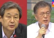 [국회] 북한의 추가도발 위협 속 정치권 움직임 '긴박'