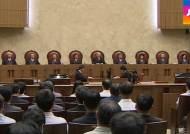 대법원, 한명숙 '징역 2년' 유죄 확정…의원직 상실