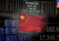 중국 증시 또 4% 넘게 급락…전 세계 금융시장도 '휘청'