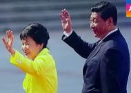 박 대통령, 중국 전승절 참석 결정…열병식은 '고민'