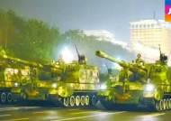 중국 열병식에서 선보이는 첨단 무기 무언가 보니…