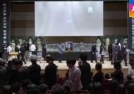 '총장직선제 투신' 부산대 교수 영결식…애도 인파 몰려