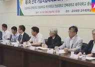 '대학 민주화' 요구 확산…국립·사립대 교수들 '한뜻'
