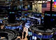 불안한 세계 경제…뉴욕증시 주요지수 3% 이상 급락