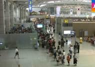1분기 해외여행·직구에 6조1527억 소비…내수 2배 육박