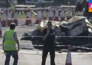 에어쇼 도중 비행기 도로 '추락'…7명 사망·1명 중상