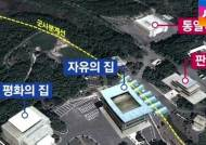 [청와대] 배수진 친 남북 협상단…3일째 마라톤 접촉