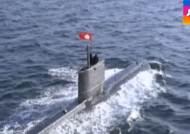 [국회] 북 3대 침투전력 전진배치…미 전략무기 투입하나