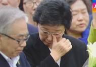 """[야당] 구치소 수감된 한명숙 """"난 결백…굴복 않겠다"""""""