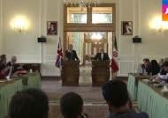 영국-이란, 4년여 만에 대사관 다시 열고 외교활동 재개