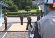 """남북협상 난항…""""일부 진전"""" vs """"또 밤샘"""" 엇갈린 전망"""
