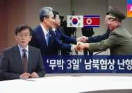 [JTBC 뉴스룸 오프닝] 8월 24일